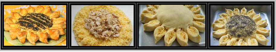 Пирог подсолнух рецепт из слоеного теста